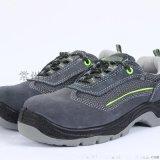 雷馬勞保鞋 防砸絕緣安全鞋 帶塑鋼頭 透氣輕 戶外登山