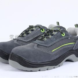 安全防护劳保鞋