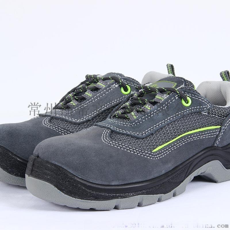 雷马劳保鞋 防砸绝缘安全鞋 带塑钢头 透气轻 户外登山