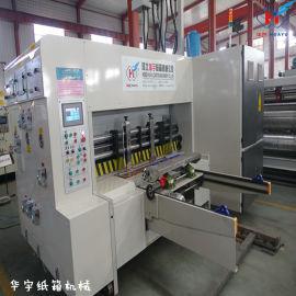 高速水墨印刷机 纸箱机械 模切开槽机 包装机械