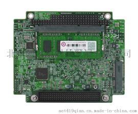 控制器EPC92A1|数据采集卡|阿尔泰科技