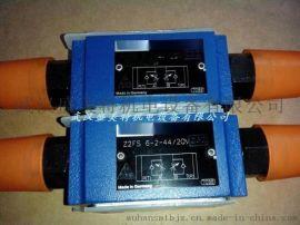 力士乐单向节流阀Z2S16B-1-5X