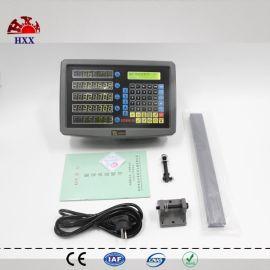 GCS900-5E高精度五轴数显光栅电子尺_光学尺五轴套装 厂家直销
