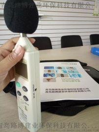 各种场合噪音测量仪器