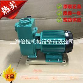 威乐水泵PU-1500G离心式农工业水泵大流量自吸水泵