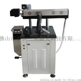 深圳广州10W小型金属激光打标机,戒指珠宝激光打标机厂家