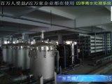 果汁、饮料纯净水设备厂家