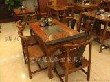 西安榆木茶桌,仿古茶桌,實木茶桌以及紅木茶桌