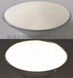 专业生产环保高性能反光粉出口优质反光粉丝印反光粉