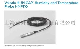 HMP110温湿度探头VAISALA
