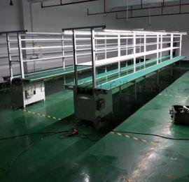 珠海市流水线 生产线 组装拉 皮带线 输送线