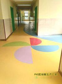 百色幼儿园PVC地板 优质耐磨防滑PVC塑胶地板生产厂家
