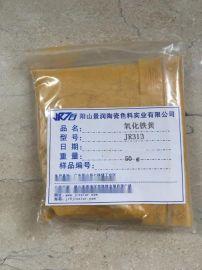 广东厂家,氧化铁黄313
