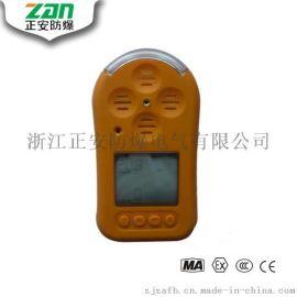 煤矿正安矿用CD4便携式多参数测定器多参数气体检测仪分析仪矿井检测报警仪