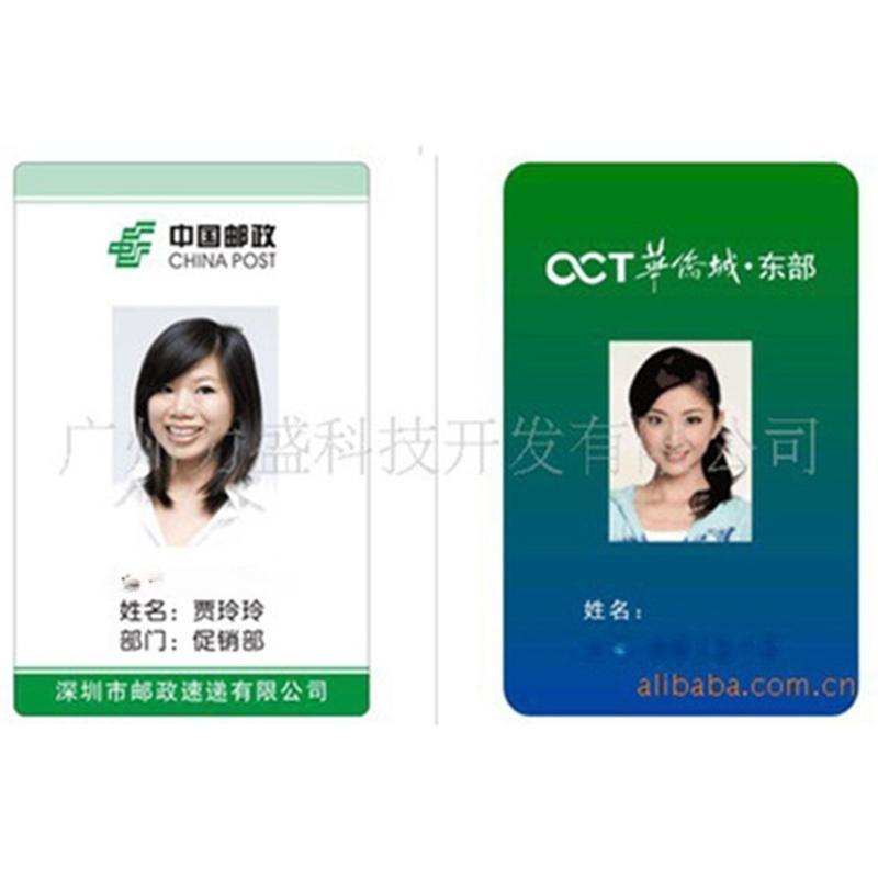 酒店超市智能IC积分卡 VIP贵宾会员卡ic