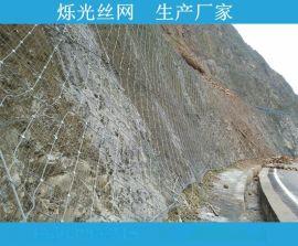路基斜坡邊坡防護網 柔性主動防護網全國直銷