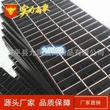 工业平台钢格栅板 镀锌踏板网  高抗压耐冲击钢格板