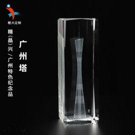 水晶方块内雕 广州水晶内雕厂 3D建筑水晶内雕礼品