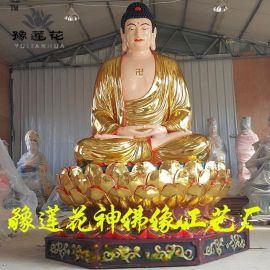 释迦摩尼佛像厂家【三宝佛药师佛道教大型神像