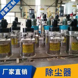 油雾净化器 焊烟滤筒除尘器 定制生产除尘器