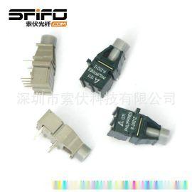 安华高塑料光纤收发器HFBR1521Z-2521Z光纤模块