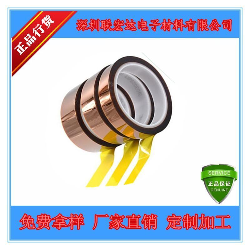 3M7413D高溫膠帶 10mm*33m*0.06 可分切規格寬度 高溫膠模切加工
