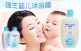 供應防暑產品,清揚洗髮水強生沐浴露,洗手液,黑人牙膏香皂