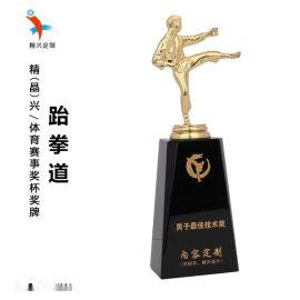 跆拳道比赛小金人奖杯 武术  合金水晶奖杯纪念品
