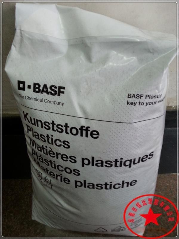 耐化学性 高冲击奶瓶料 PSU E2010