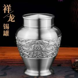 泰国锡器 祥龙锡茶罐 商务 友情馈赠 艺术收藏 家居实用 赠礼佳品