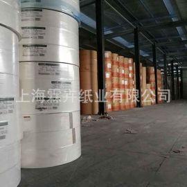 食品级进口白卡纸 美国GP白卡纸 进口白卡纸厂家