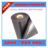 ROGERS羅傑斯4790-79-12039-04P泡棉 PORON 耐酸鹼 阻燃 定製加工