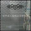 安平县冲孔网厂专业生产圆孔网 铝板冲孔网 筛网