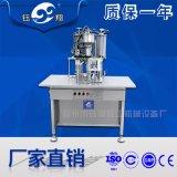 全自動高精度噴霧灌裝機 三合一氣霧罐灌裝機 含氣飲料灌裝機