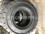 鋼廠拖車實心輪胎10.00-20 廠家直銷叉車10.00-20叉車實心輪胎