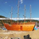 承接全国景观装饰船工程木质海盗船船户外装饰道具船