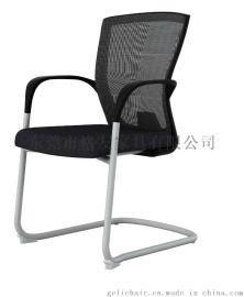 透气网背职员椅 弓形会议椅 办公职员椅 电脑椅批发