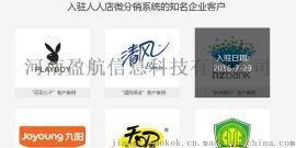 郑州点点客互联网微商经营的是情绪引导下的KPI管理