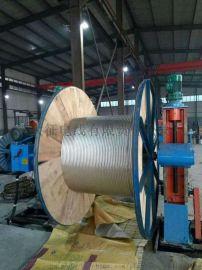 征帆厂家直销钢芯铝绞线JL/G1A-240/30
