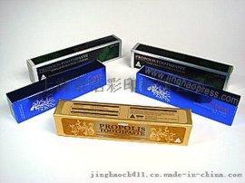 精品包装盒 居家日用百货纸盒 牙膏盒 浦东印刷厂
