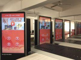 网络版液晶广告机户外触摸广告机