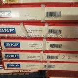 济南SKF进口轴承进口深沟球轴承6210/Z2