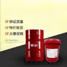 MOBIL SHC524 525 526 527合成抗磨液压油 美孚VG32/46/68/100#号
