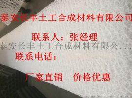 网状交织排水板俗称渗排水片材,车库顶板专用