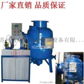 物化全程综合水处理器 全程综合水处理器 全程水处理设备 水处理设备厂家