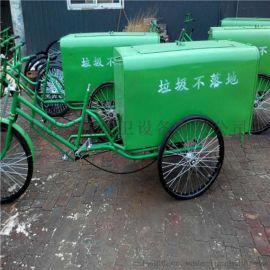人力环卫三轮车脚蹬保洁车环卫垃圾三轮车河北厂家