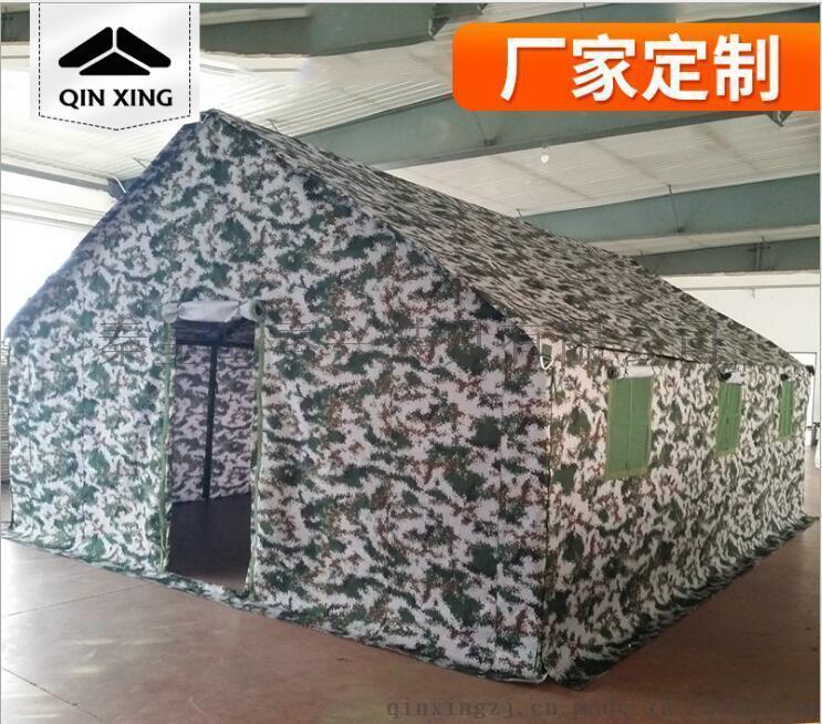 野外迷彩帳篷 戶外摺疊施工帳篷 戶外用品野營帳篷 寒區單帳篷