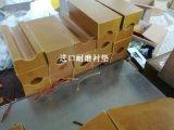 全部進口摩擦襯墊真正的耐磨材質提升機專用