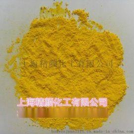 巴斯夫(原汽巴)有机颜料Paliotol黄K1841