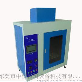 厂家供应 人工智能灼热丝试验机ZJ-ZRS08